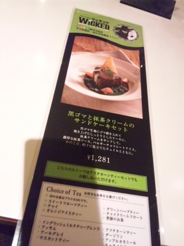 2.22 menu.jpg